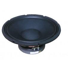 Art System AL-1264L - 12 pol./ 300w rms - 500w aes/ 8ohm / 40-500Hz /64mm/ 9